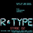 R-Type Stage 2