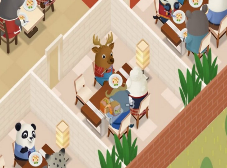 Image Dining Zoo