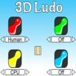 3D Ludo